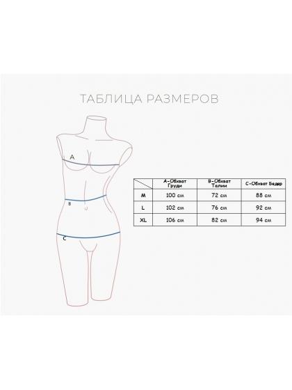 """Домашняя пижама """"Индефини"""" (Арт.534000-TBD0009)"""